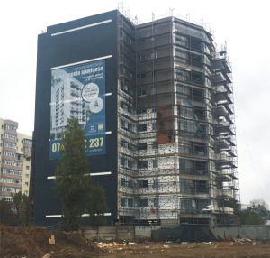 Clădire de locuinţe în sectorul 2 al Capitalei